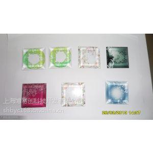 供应博易创上海办事处 广告材质打印机价格