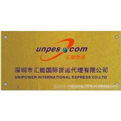供应 意大利专业进口到香港物流