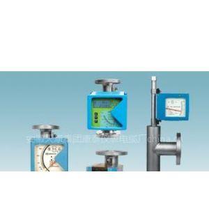 供应LZ系列金属管浮子流量计/转子流量计