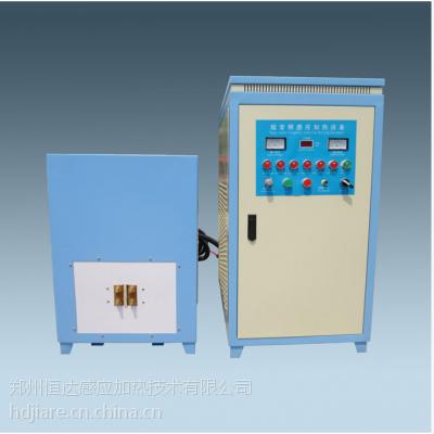 供应郑州恒达 高频 中频 超音频感应加热设备