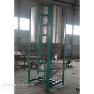 供应供晋州市不锈钢搅拌罐 搅拌机立式搅拌罐 大型塑料搅拌机