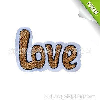 """赋涵供应电脑绣花""""LOVE""""字母绣花布贴 毛毡底布毛线绣花定做"""