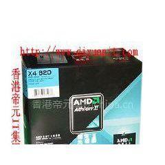 供应电脑配件—CPU