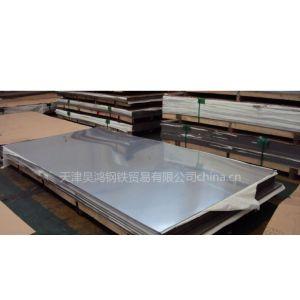 批发太钢316L/2b不锈钢板——质优价廉——送货上门