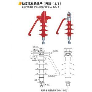 科易电气专业生产防雷支柱绝缘子FEG-12/5 1