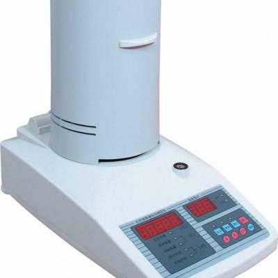 供应红外线水分测定仪,水份计,水份分析仪FD-610