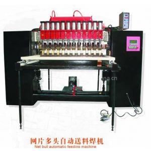 供应网片自动龙门排焊机
