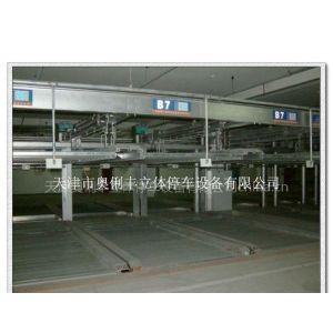 供应天津市地下机械立体停车库