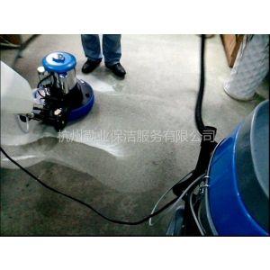 供应杭州保洁公司地毯清洗客房地毯清洗办公楼地毯清洗