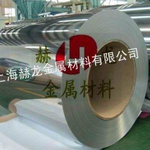 供应65Mn优质弹簧钢材料 65Mn国标弹簧钢板 65Mn弹簧钢价格报价