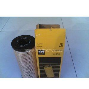 浩远滤业供应ME006066卡特柴油滤清器滤芯三菱柴油滤清器滤芯