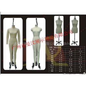 供应国标全身女装模特 女装板房模特