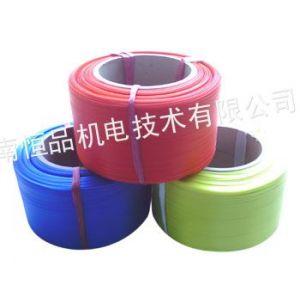 供应供应pet塑钢打包带