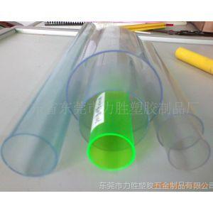 供应透明塑胶PVC管 透明塑料管 东莞pvc管 透明塑料管pvc 高透明