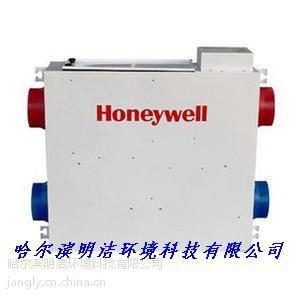 供应黑龙江哈尔滨美国霍尼韦尔家用新风机|通风机