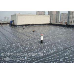 供应北京崇文区专业地下室防水堵漏