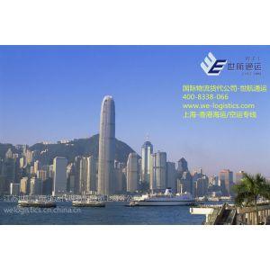 供应出口物流货代公司到香港