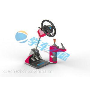 供应学车之星汽车驾驶摸拟训练机真的好吗