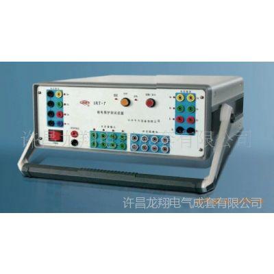 [质优价低]供应继电保护测试仪