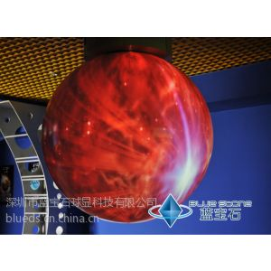 供应互动投影系统_互动球幕投影_多媒体互动球幕