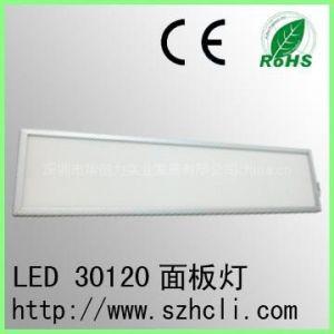 供应供应LED面板灯30*120