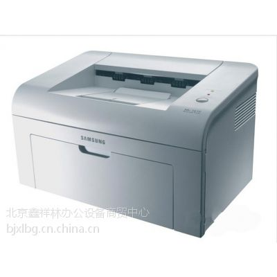 轻巧典雅 三星1610激光打印机 三星打印机出售