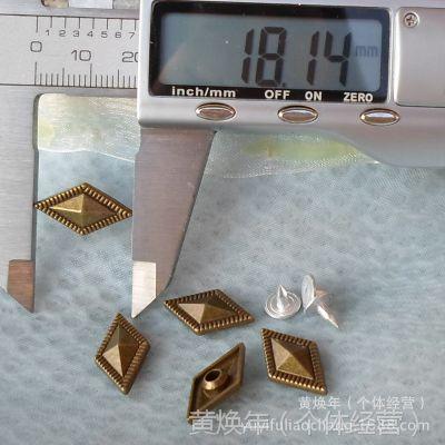 18MM菱形撞钉 四边菱形配铝脚锌合金铆钉服饰鞋包配件 五金饰品