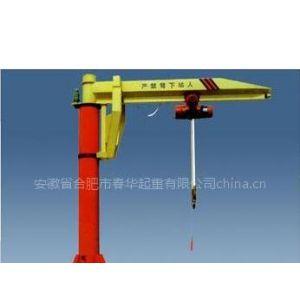 供应供应安徽淮北小型电动回转柱式旋臂起重机,悬挂行车,单梁桥式起重机