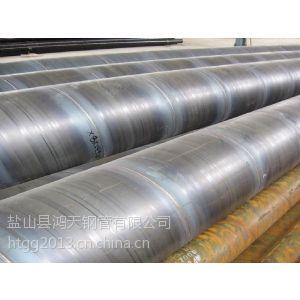 供应供应各种规格型号螺旋焊接钢管