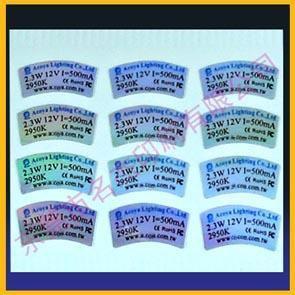 供应大朗印刷厂,黄江不干胶,铜版纸贴纸,消银龙贴纸,清溪不干胶,酒店标签