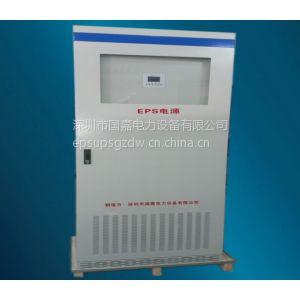 湖南EPS应急电源厂家|长沙EPS电源价格|衡阳应急电源厂家八大电源厂家:国嘉电力
