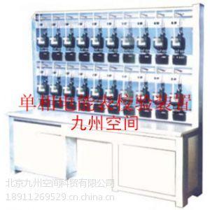供应单相全自动电能表校验装置,单相全自动电能表校验装置生产
