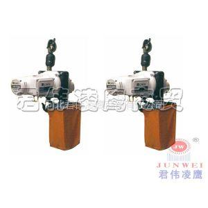 供应台湾迷你电动葫芦-小金刚DH-500电动葫芦 君伟热卖