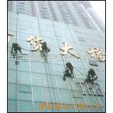 供应苏州蓝圣高空 专业提供百货大楼清洗服务
