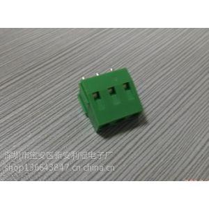 供应供应高质量接线端子128-3P铜 环保5.08接线柱