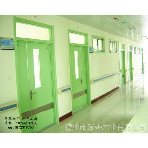 供应医院门_做门做健康的门做专业的环保的医院门