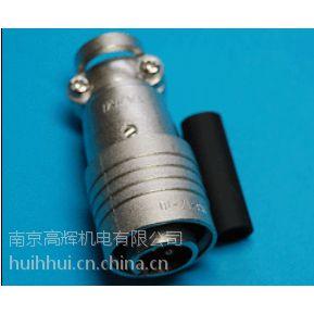 供应日本多治见TMW连接器PRC03-21A10-2AF