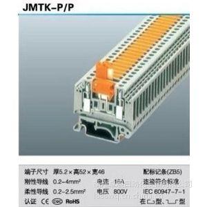 供应上海雷普JUK5-MTK-P/P 4mm2 闸刀端子雷普接线端子知名厂家直销