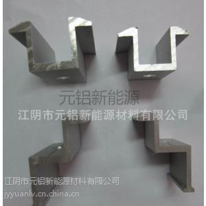 供应太阳能电池板压块/侧压块/晶硅组件压块/组件压码