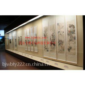 供应中国国家博物馆展柜公司文物展柜如何选择哪家更好文博天远