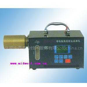 供应m55248 呼吸性粉尘采样器