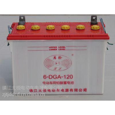 电瓶电动车蓄电池电瓶生产厂家直销价格6-D-120