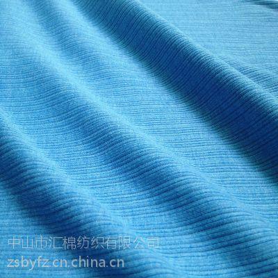 供应60s/2丝光棉法国罗纹布