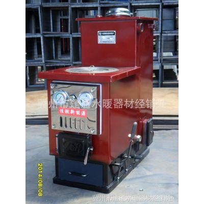 供应新型节能省煤气化采暖炉无烟排放气化燃烧火力强筋厂家直销型