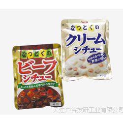 日本品牌高速三边封自动制袋机
