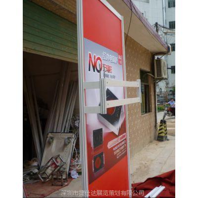 深圳展板搭建 展板出租 展板设计 展览制作工厂