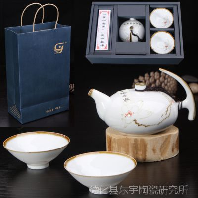新款窑变手绘陶瓷茶具 高档功夫礼品茶具 紫砂茶具批发