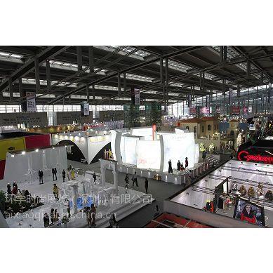 第十五届中国(深圳)国际品牌服装服饰交易会