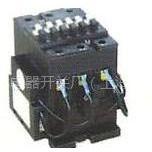 SRC1-25C~SRC1-75C切换电容接触器-上海人民电器开关厂