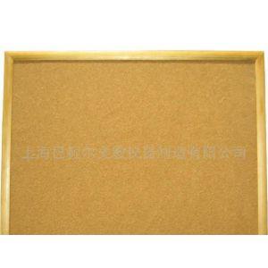 供应半园型木框软木板